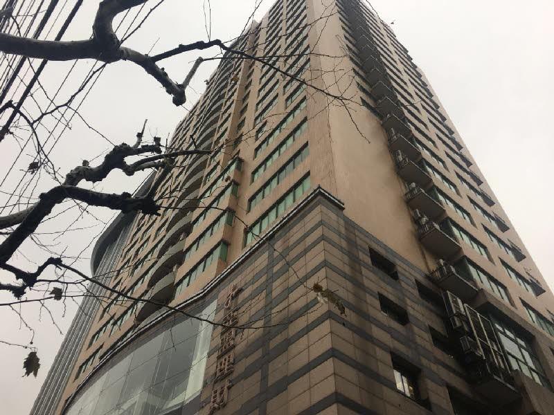 徐家汇五洲国际大厦
